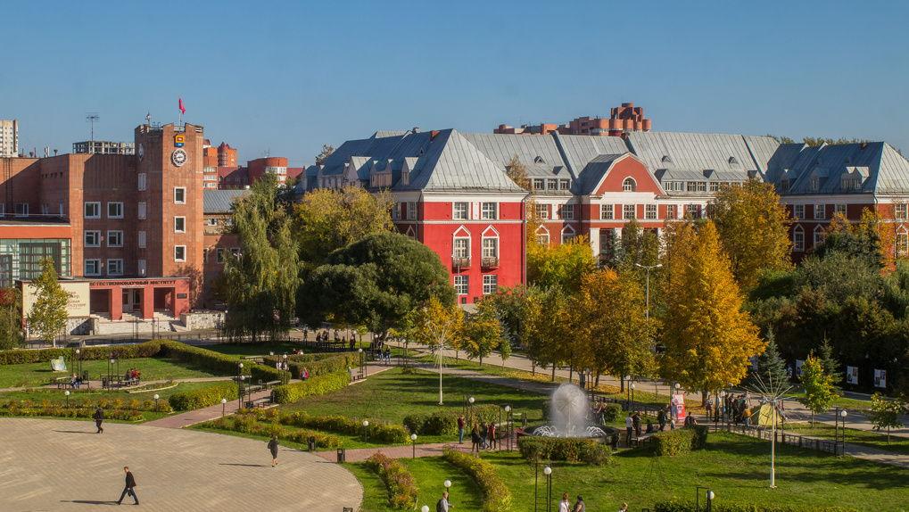 В Пермском университете продлили дистанционное обучение