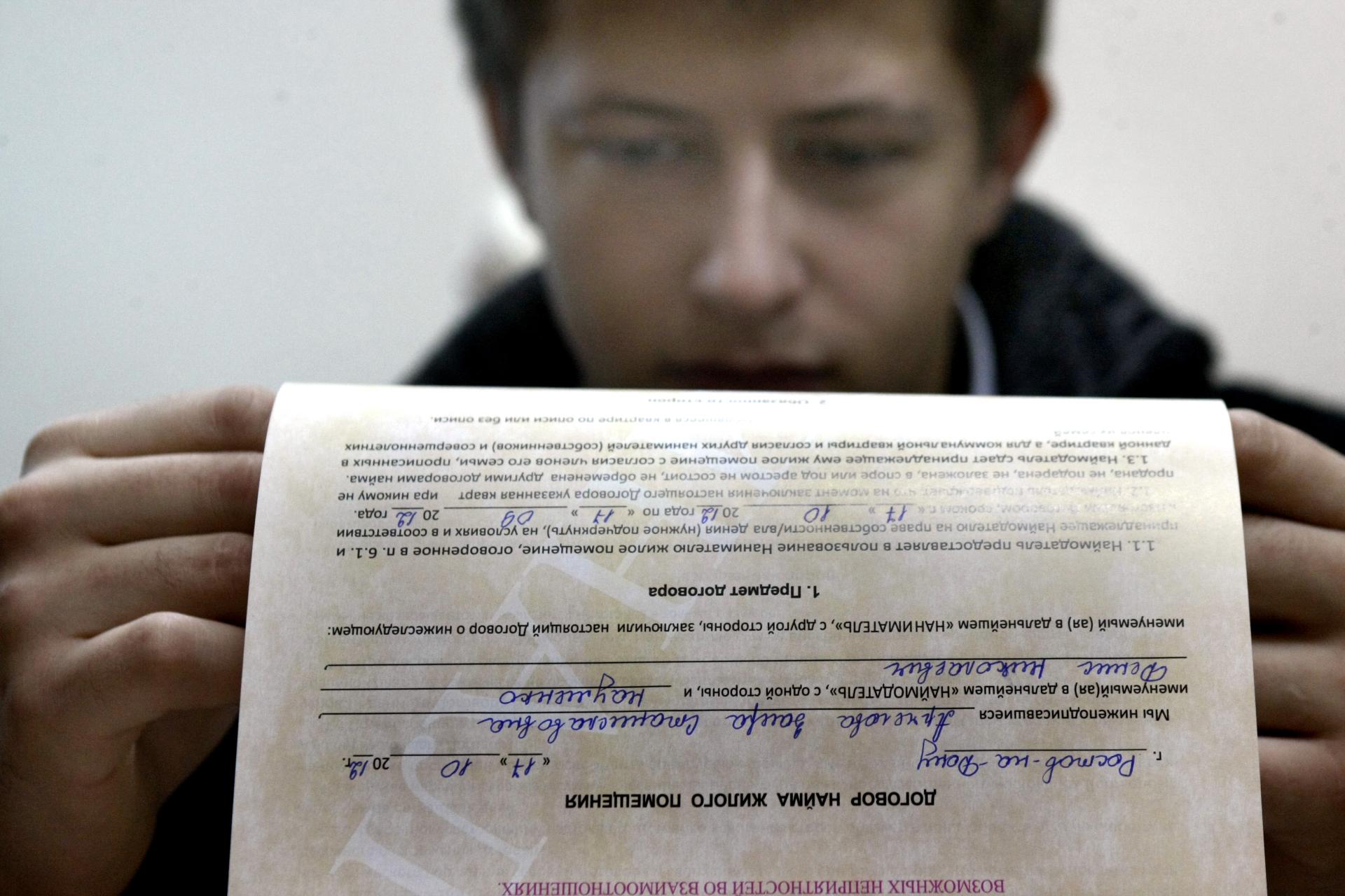 Фото: Валерий Матыцин/ИТАР-ТАСС
