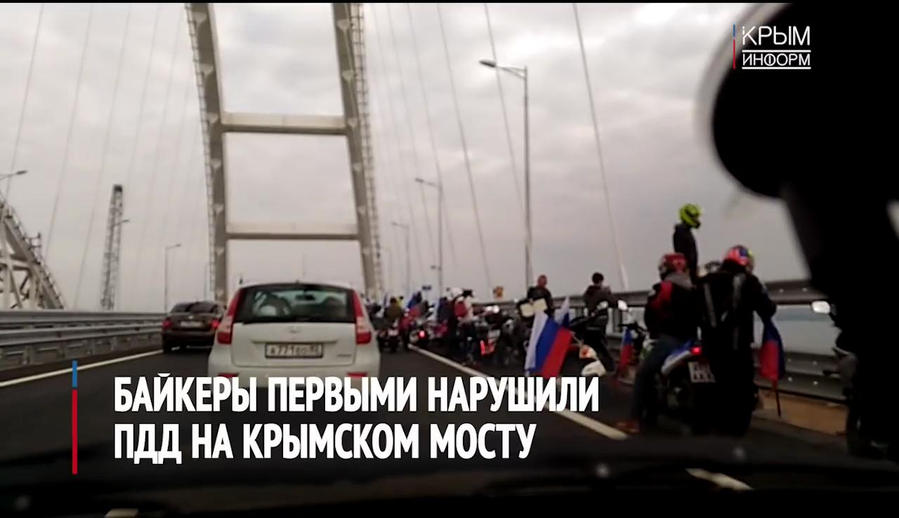 Видео:Крыминформ / YouTube