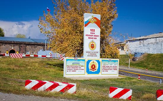 102-я российская военная база Южного военного округа в Гюмри