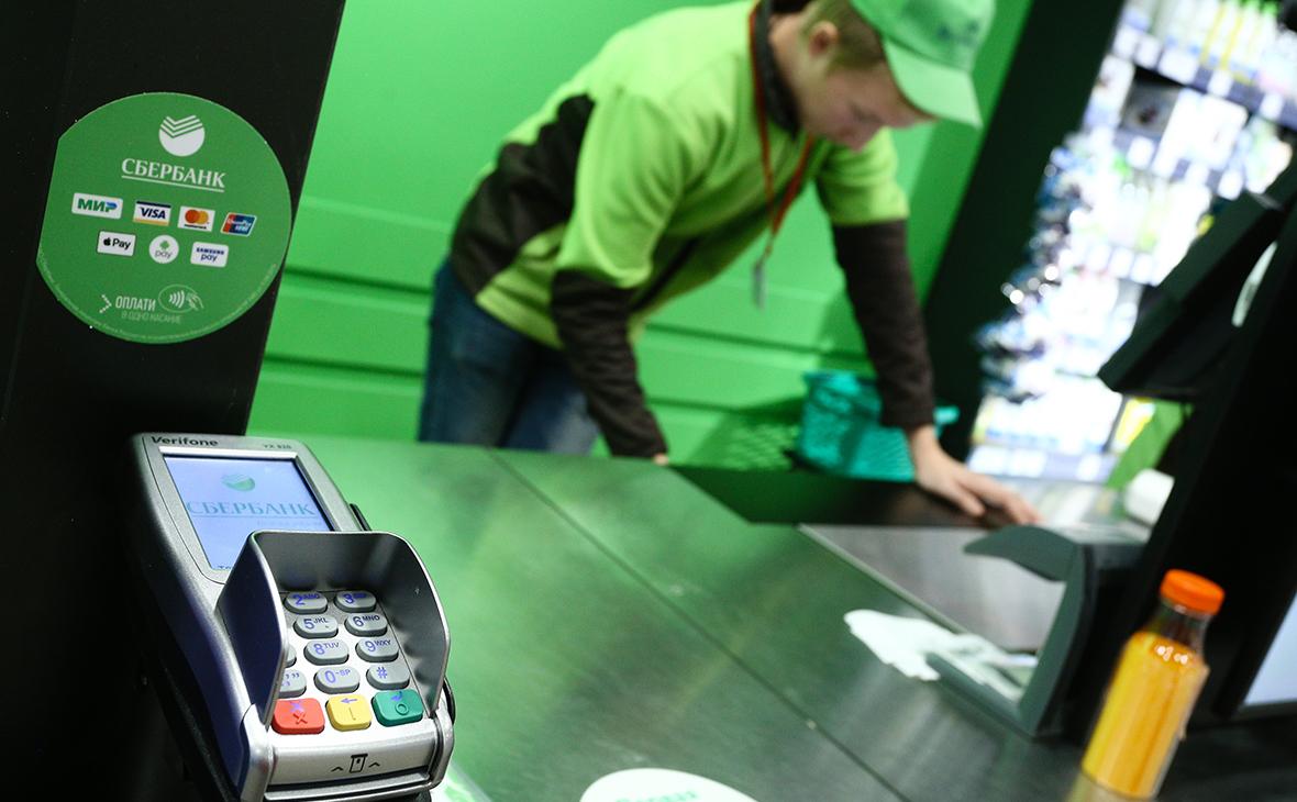 Кредит наличными в челябинске сбербанк