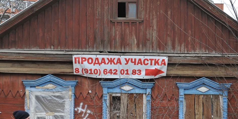 Фото: ТАСС/ Александр Рюмин