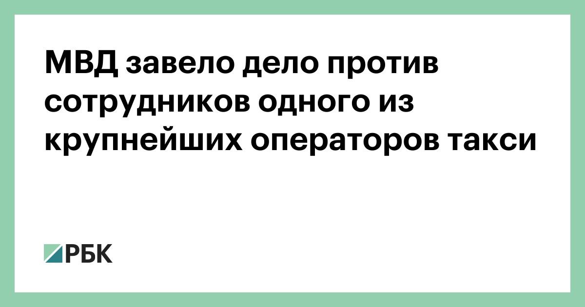 Металлинвестбанк официальный сайт москва кредиты физическим лицам