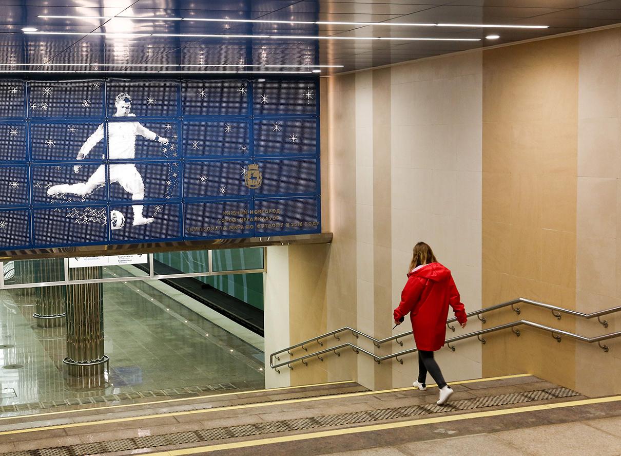 Новая станция метро в Нижнем Новгороде