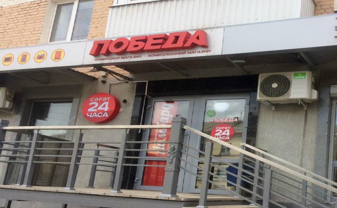 Ломбарды в уфе деньги под залог hover автосалон в москве