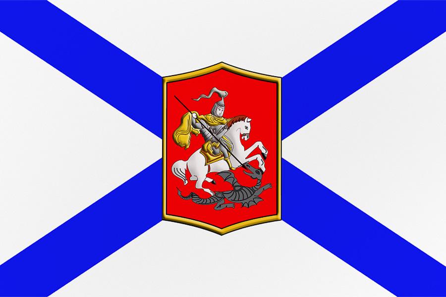 Георгиевский Военно-морской флаг