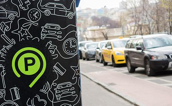 Паркомат дляоплаты парковки вМоскве