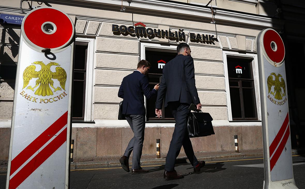 Восточный банк смоленск кредит