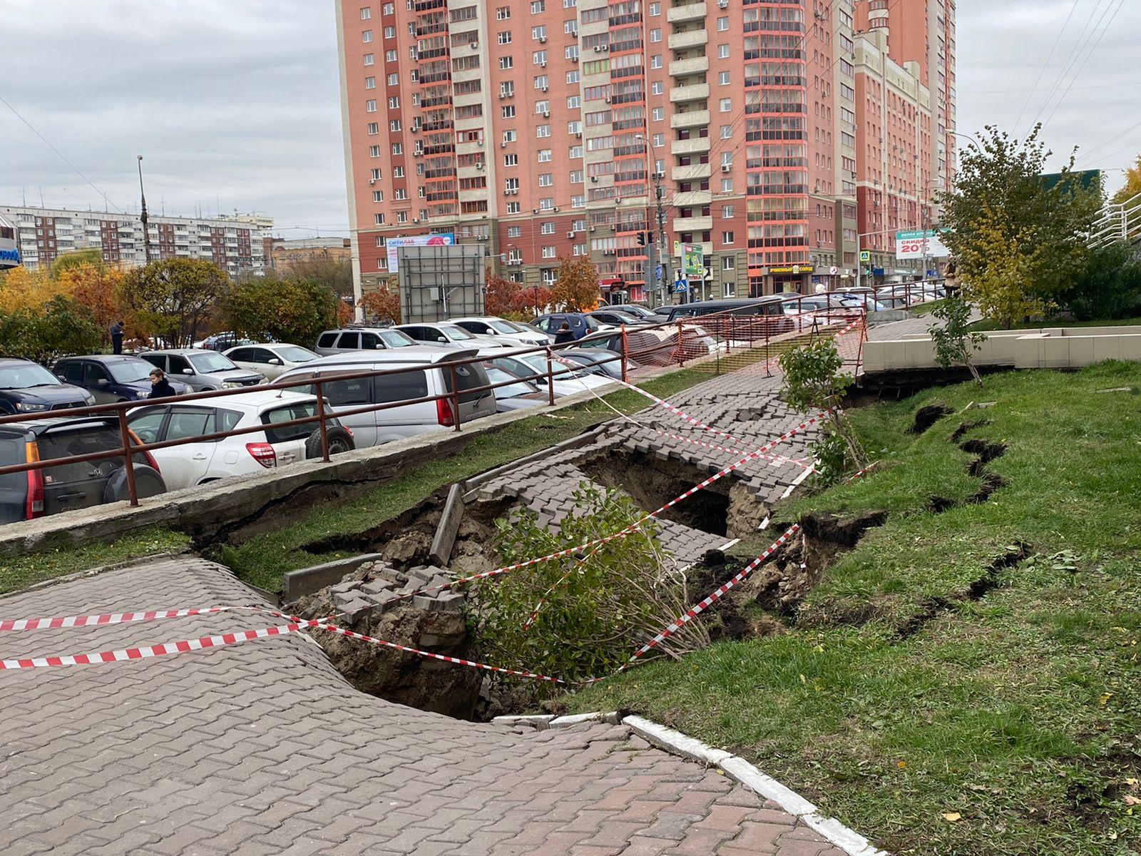 Провал на улице Орджоникидзе