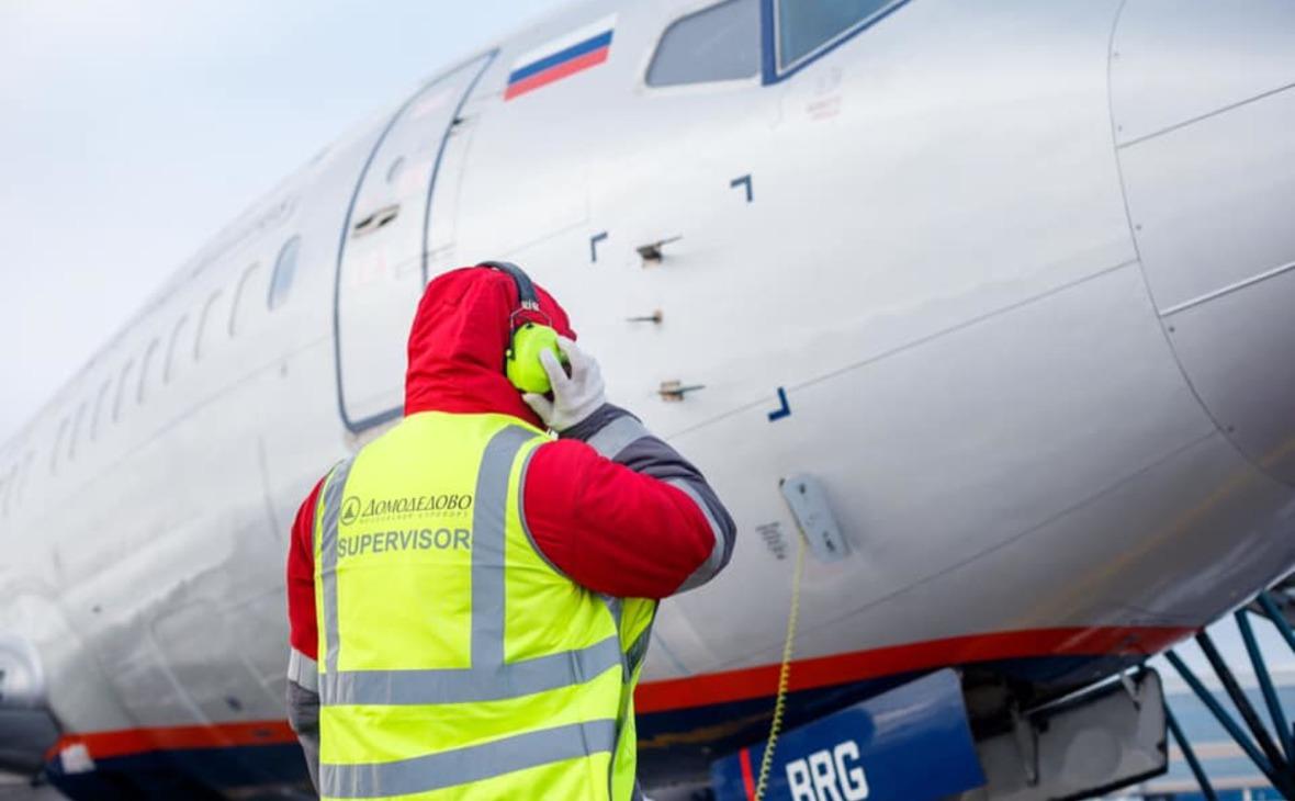 Фото:Аэропорт Домодедово / Facebook