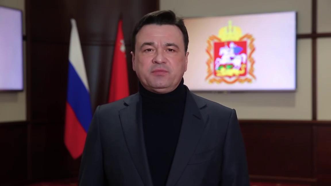 Видео:Instagram губернатора Московской области