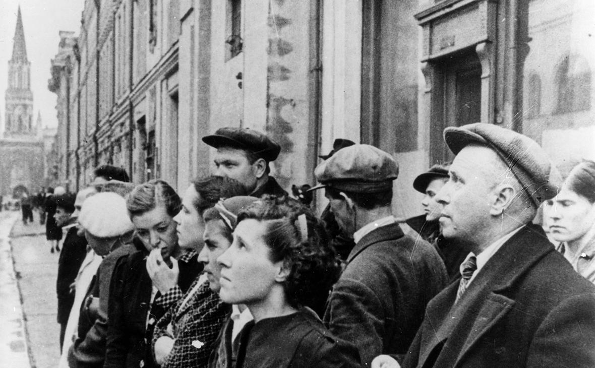 Москва, 22 июня 1941 г.