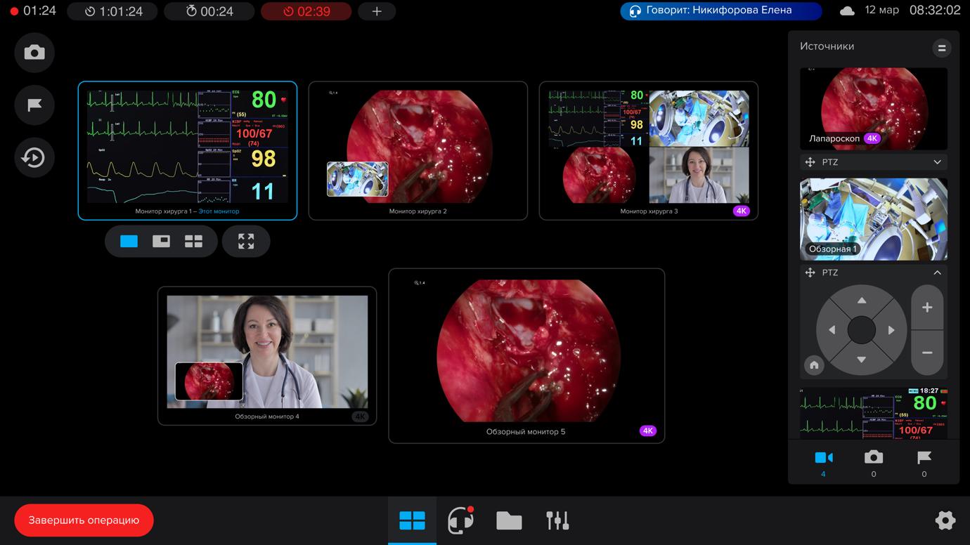 Фото:Medical Visual Systems