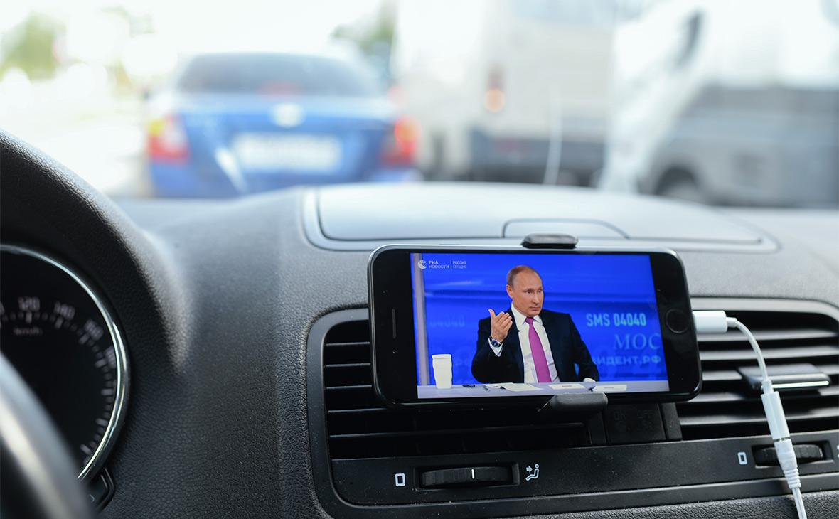 Трансляция «Прямой линии сВладимиром Путиным»