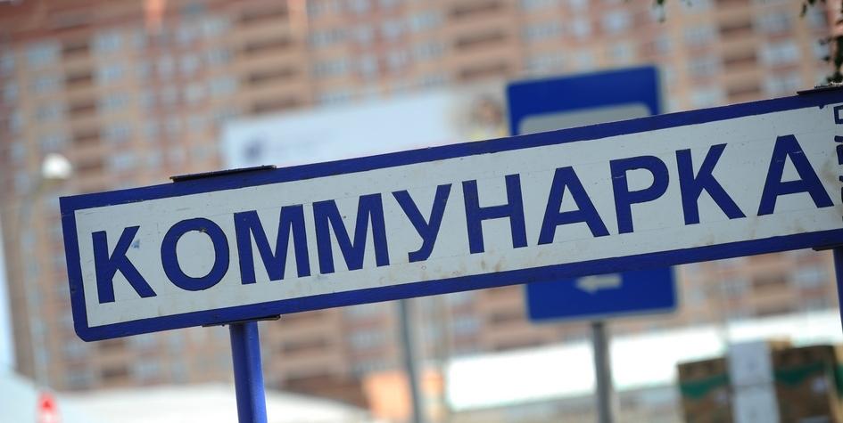 Znalezione obrazy dla zapytania Переезд из регионов в Подмосковье: секреты выбора жилья в новостройке