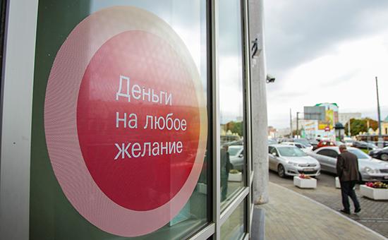 Банки которые выдают кредит без справки о доходах в краснодаре