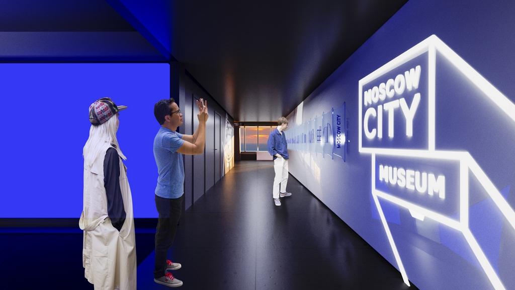 Выставочный зал музея «Москва-Сити»