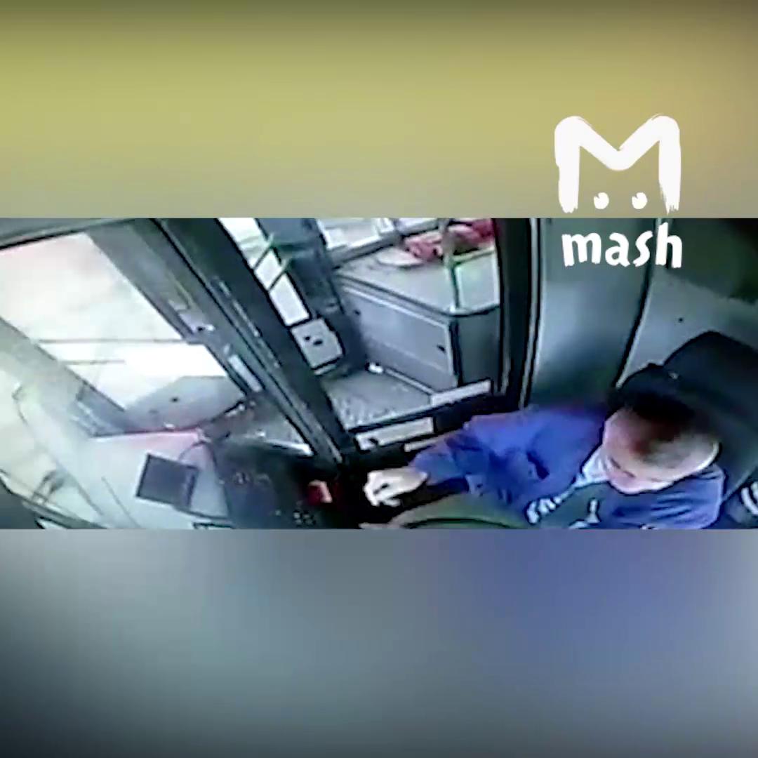 Видео:Mash / Telegram-канал