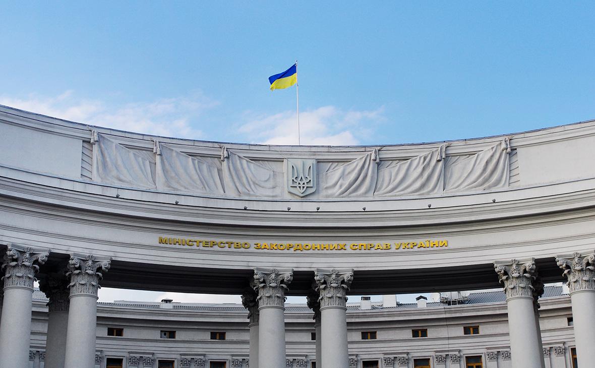 Министерство иностранных дел Украины, Киев