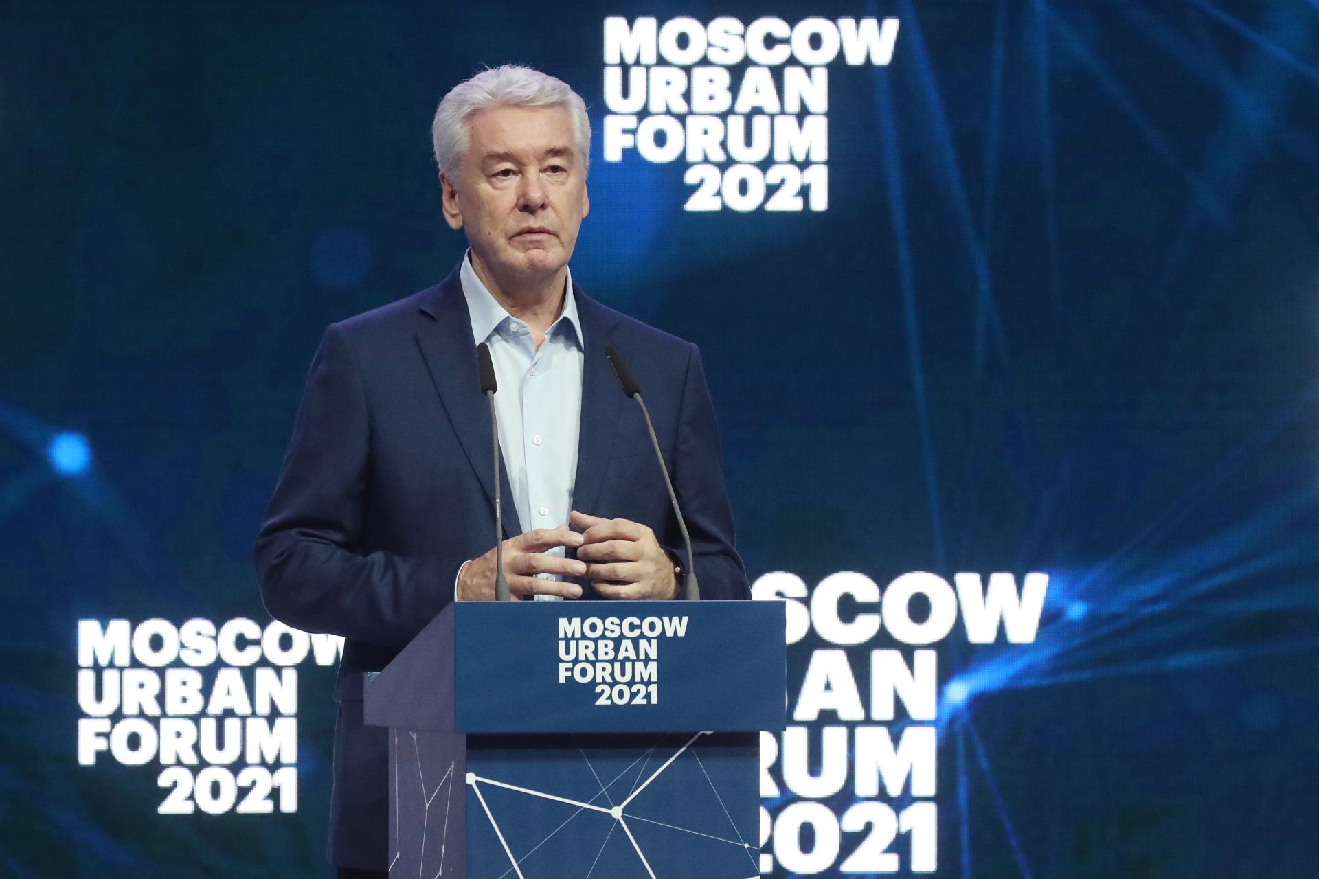 Мэр Москвы Сергей Собянин во время выступления на Московском урбанистическом форуме — 2021 в концертном зале «Зарядье»