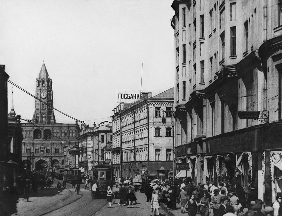 Улица Сретенка. 1930 год