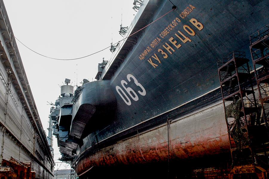 ПД-50 был построен в 1980 году, работы выполнялись в Швеции по заказу советского Военно-морского флота
