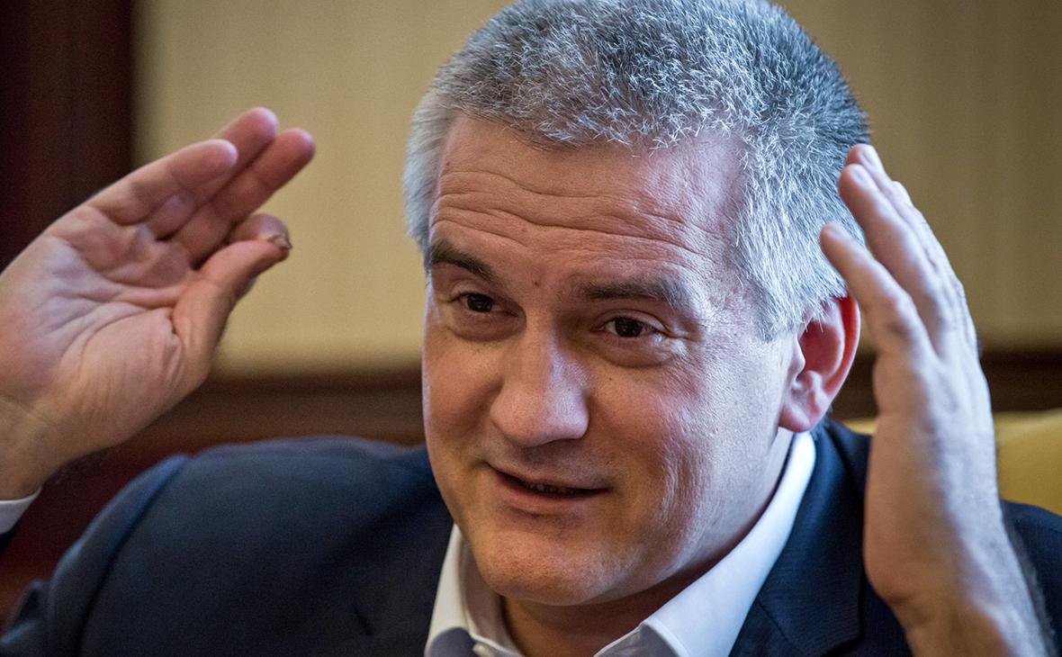 Аксенов пошутил по поводу новых санкций США
