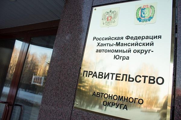 Фото: Александр Елизаров, РИА URA.RU