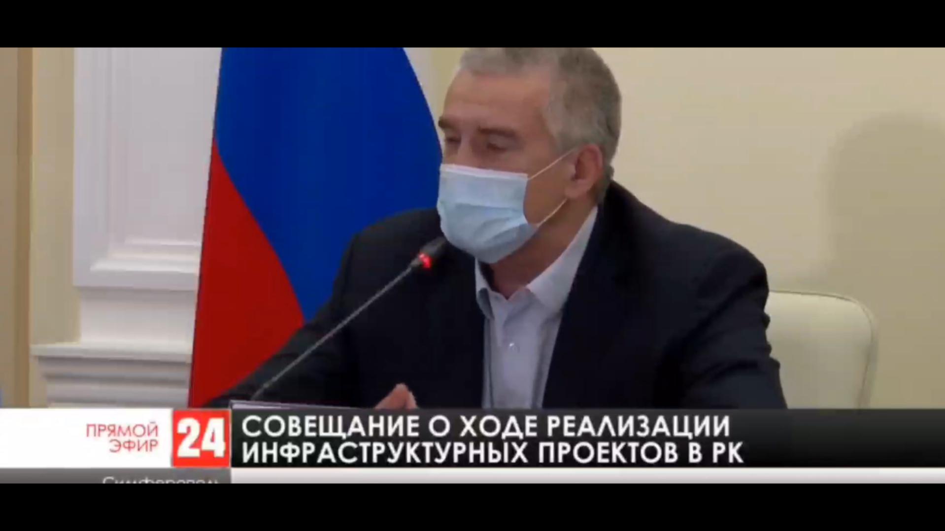 Министр культуры Крыма выругалась матом во время совещания с Аксеновым