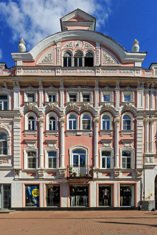 Фото:A.Savin/wikipedia.org