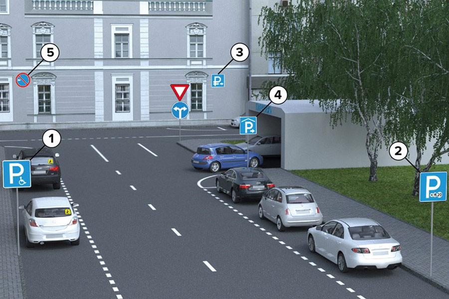 Среди новых знаков — «Парковка для инвалидов» (1), «Платная парковка» (2), «Направление размещения парковки» (3) и «Внеуличная парковка» (4). Появится и новый знак, обозначающий запрет стоянки (5) — он будет устанавливаться на стенах зданий и ограждениях.