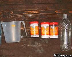 Натрия оксибутирата купить купить спайсы астрахань наркотик