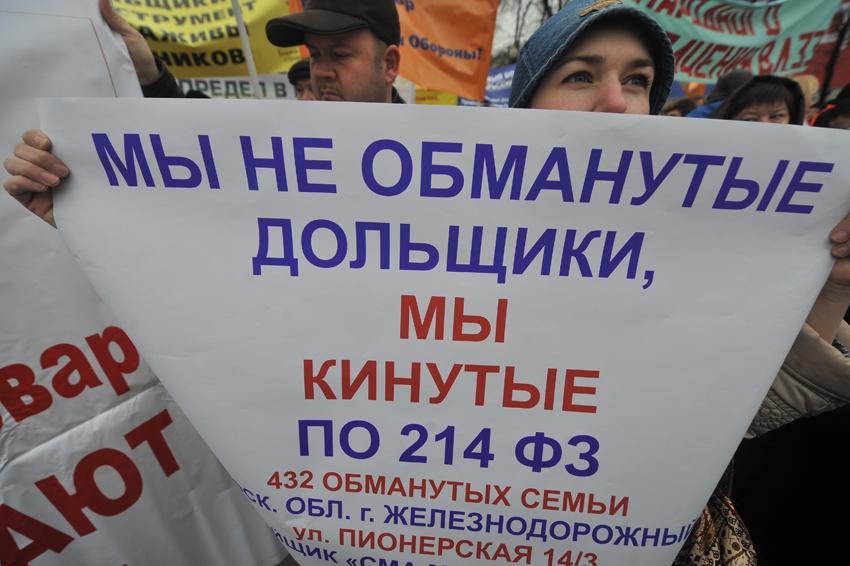 Фото: ИТАР-ТАСС/ Митя Алешковский