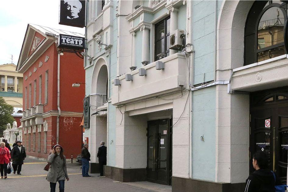 Московская улица после применения дизайн-кода