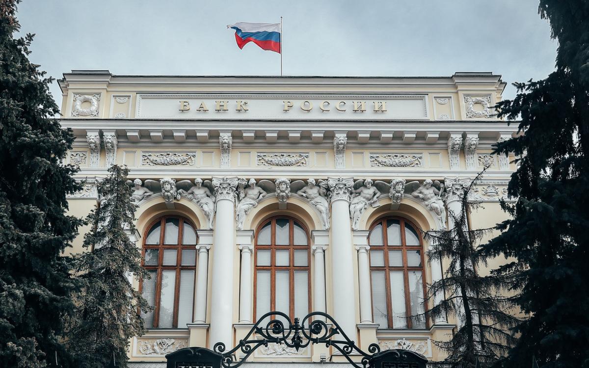Фото: Андрей Любимов / RBC / TASS