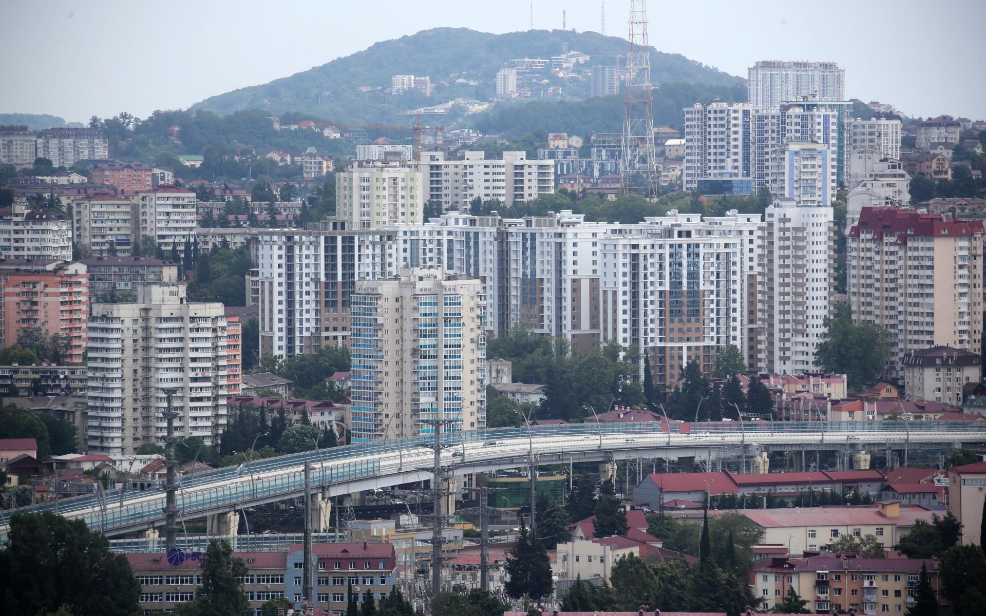 Многоквартирные дома в Сочи