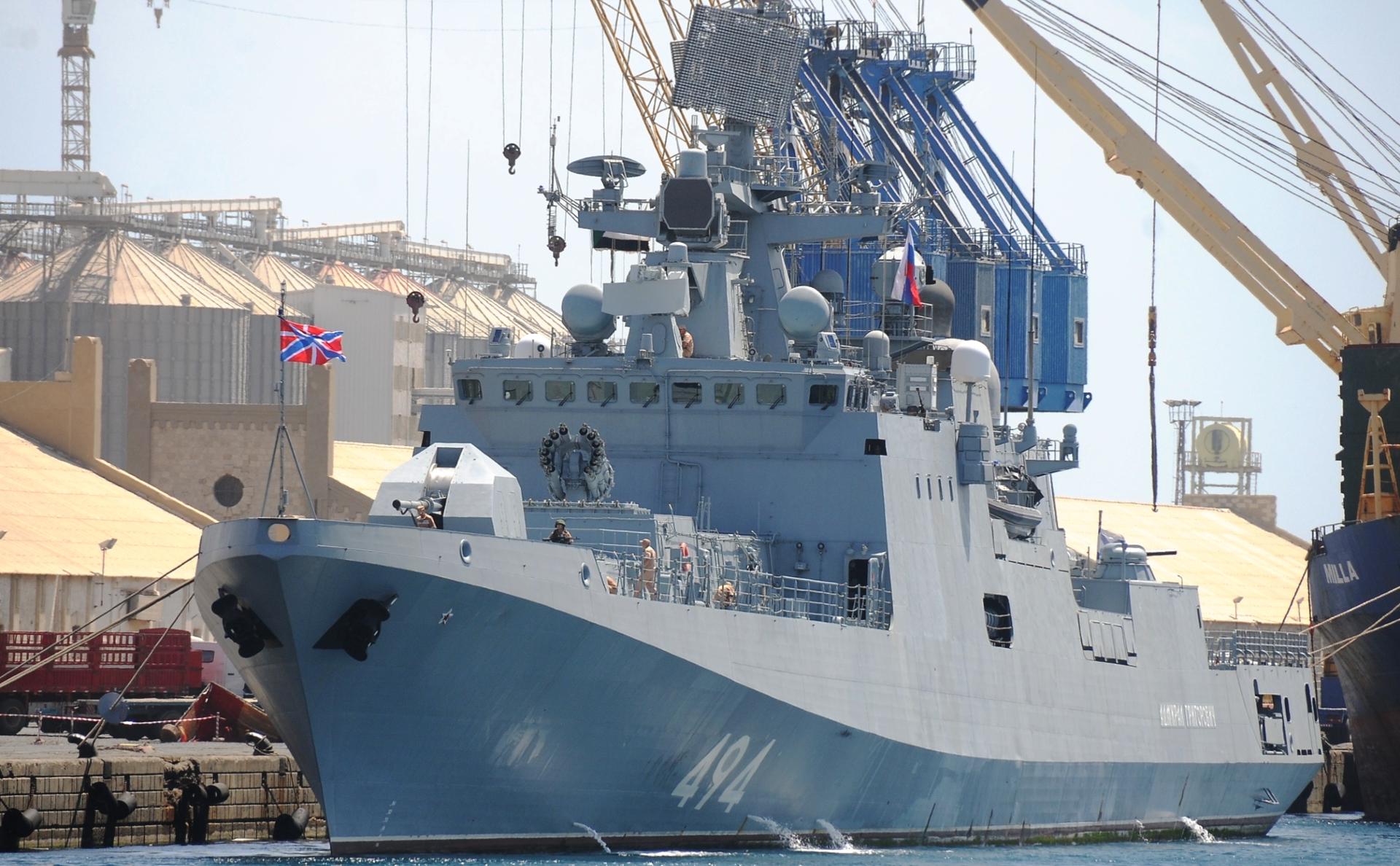 Российский боевой корабль «Адмирал Григорович» в Порт-Судане