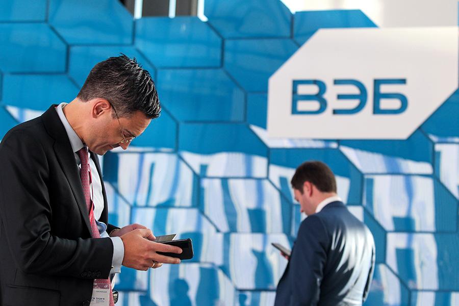Фото:Роман Пименов / Интерпресс / ТАСС