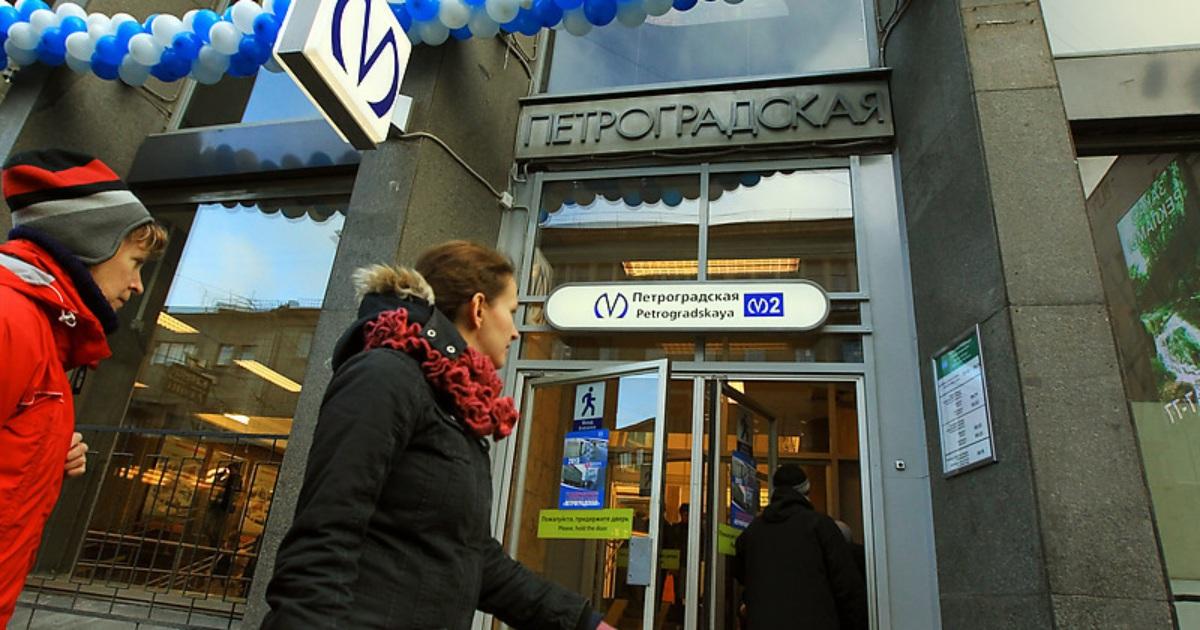 Ира и аня метро петроградская санкт петербурге — img 1