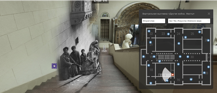 В рамках проекта можно было увидеть, что происходило в здании музея в годы Великой Отечественной войны