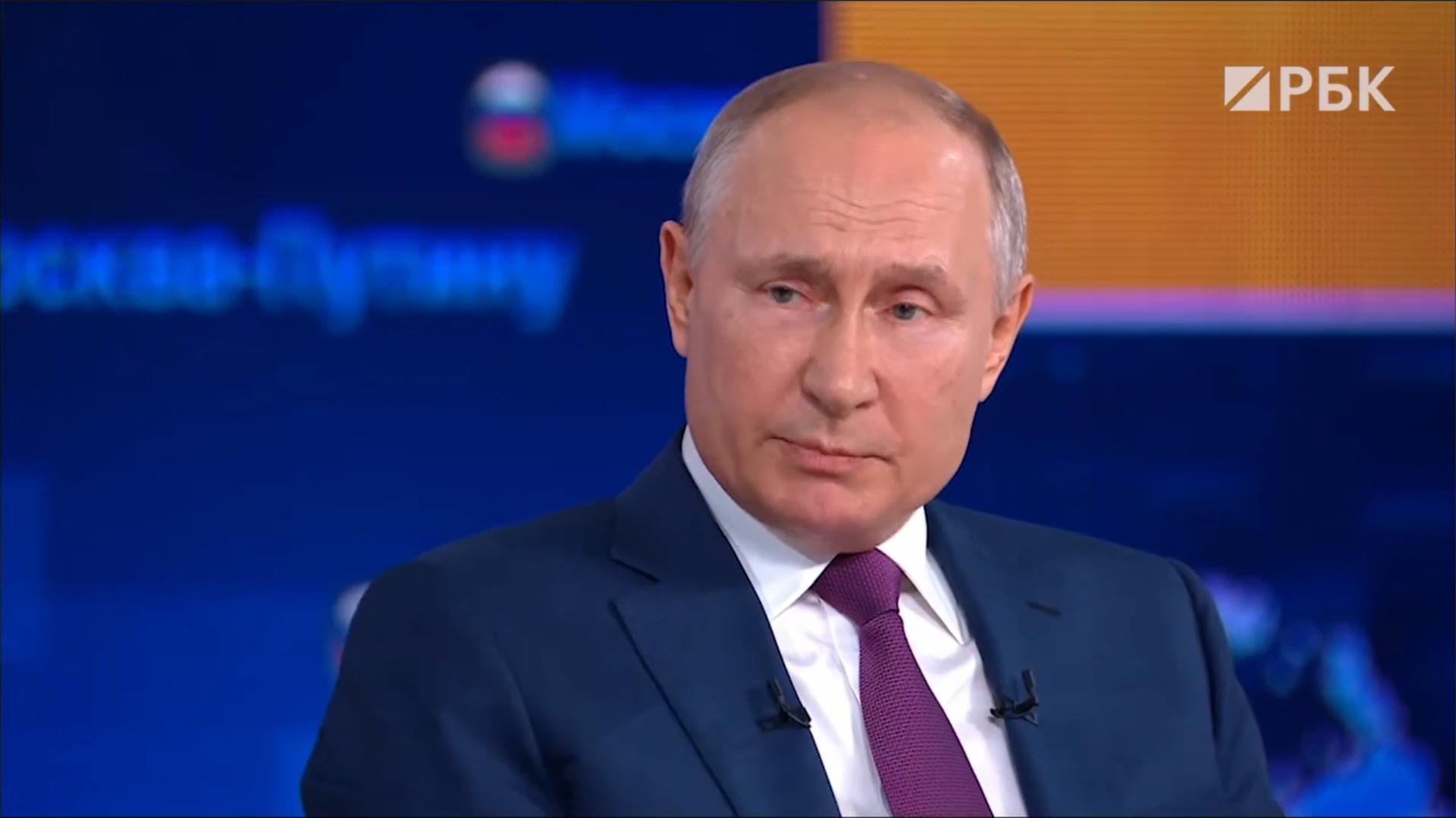 Путин рассказал об ответственности и достойном преемнике :: Политика :: РБК