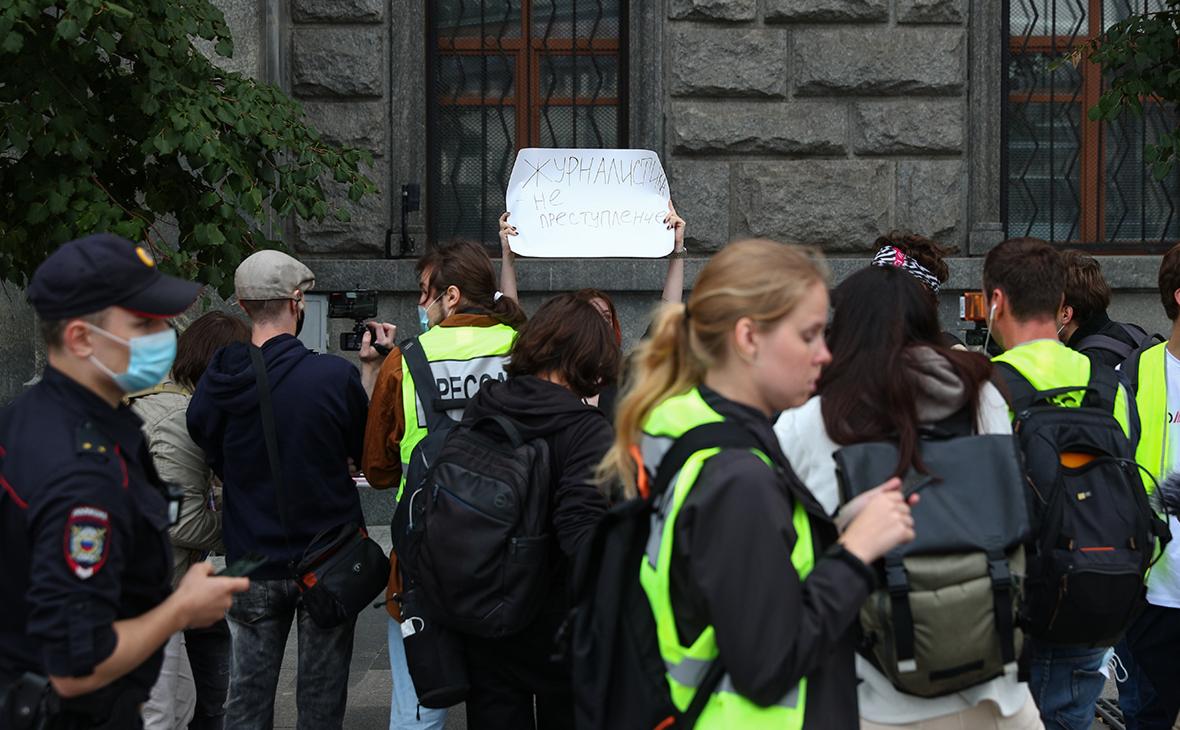Одиночные пикеты в знак протеста против внесения СМИ и журналистов в реестр иноагентов