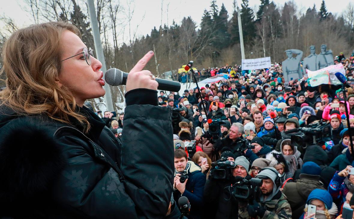 Ксения Собчак на акции протеста у полигона «Ядрово». 10 марта 2018 года
