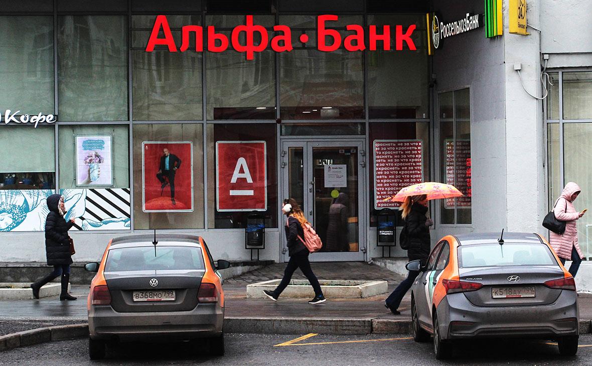 Фото: Мария Девахина / РИА Новости