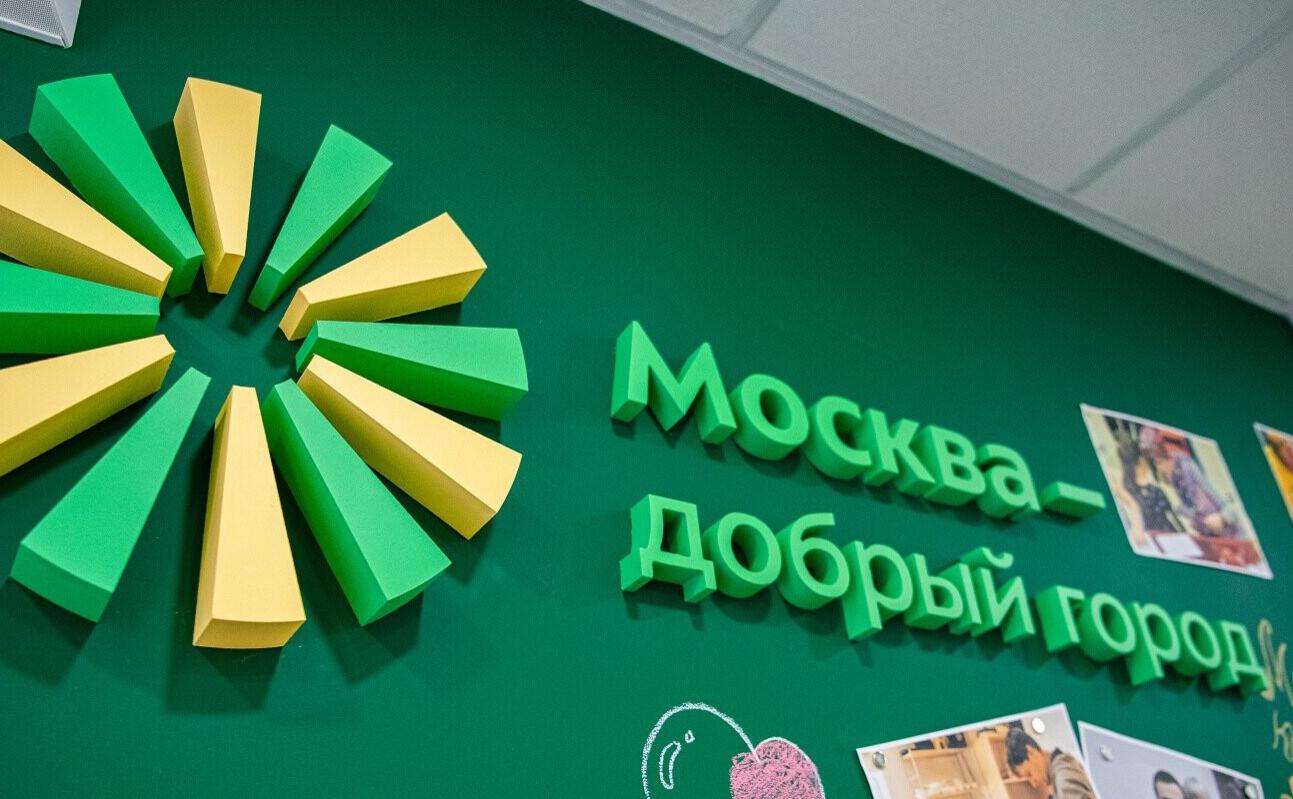 Фото:dszn.ru