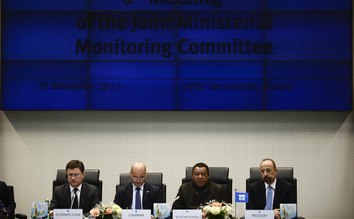 Заседание мониторингового комитета ОПЕК+ в Вене