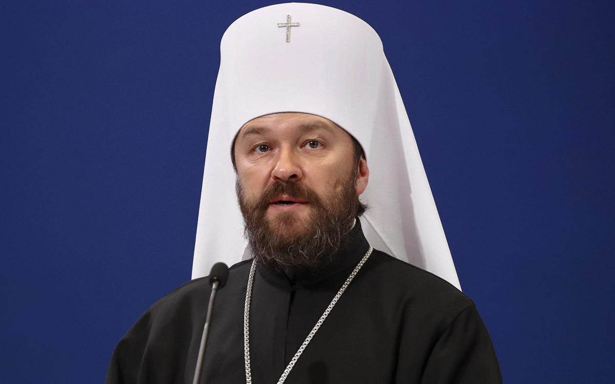 Митрополит ВолоколамскийИларион