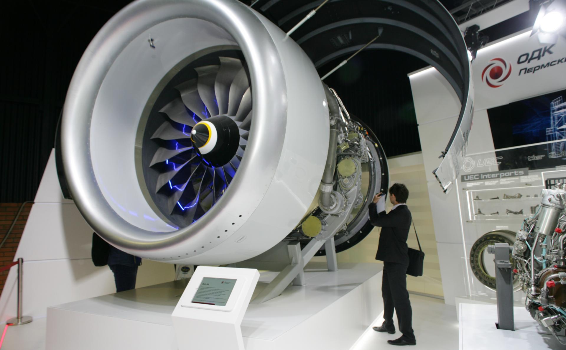 Макет двигателя ПД-14