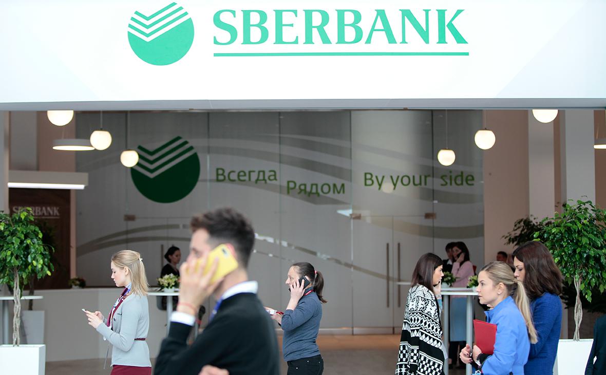 Кредит под залог недвижимости сбербанк условия челябинск
