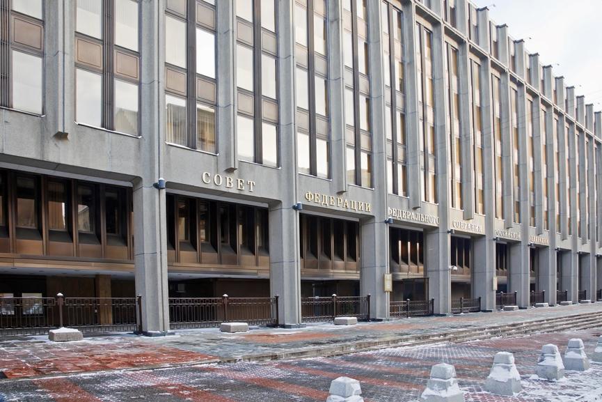 Стоимость здания Совета Федерации на Большой Дмитровке эксперты оценивают в 250 млн долл.